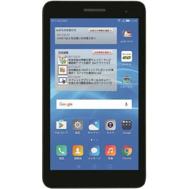 MediaPad T1K 7.0 LTE<K-OPT仕様>
