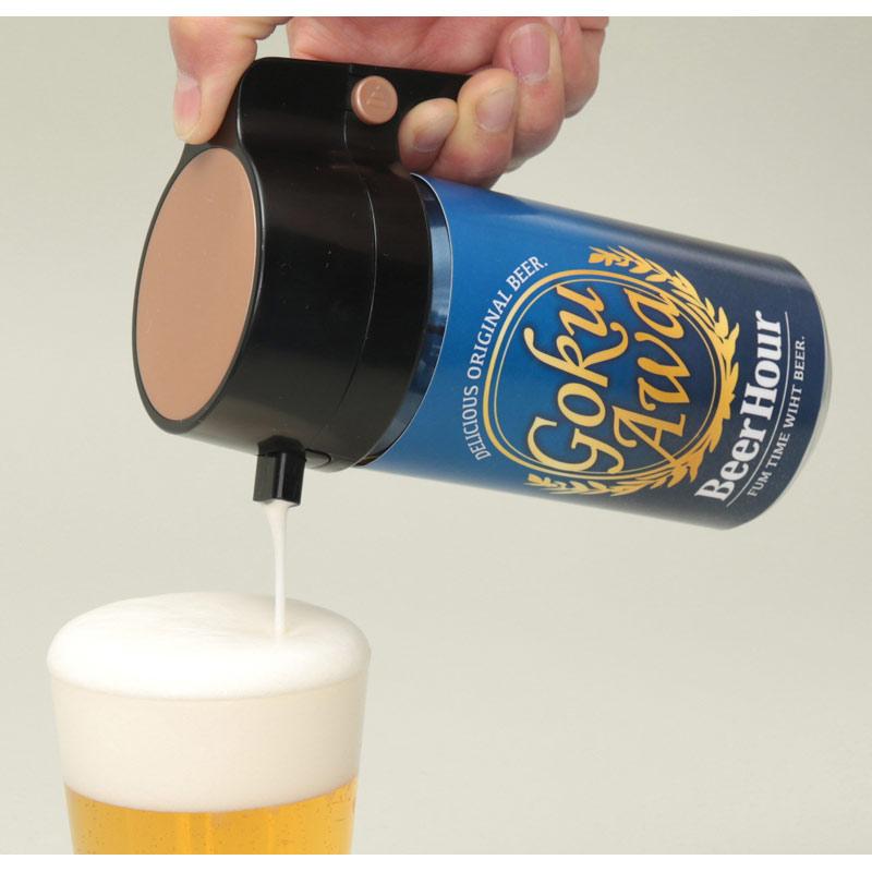 ビールアワー 極泡ポータブル