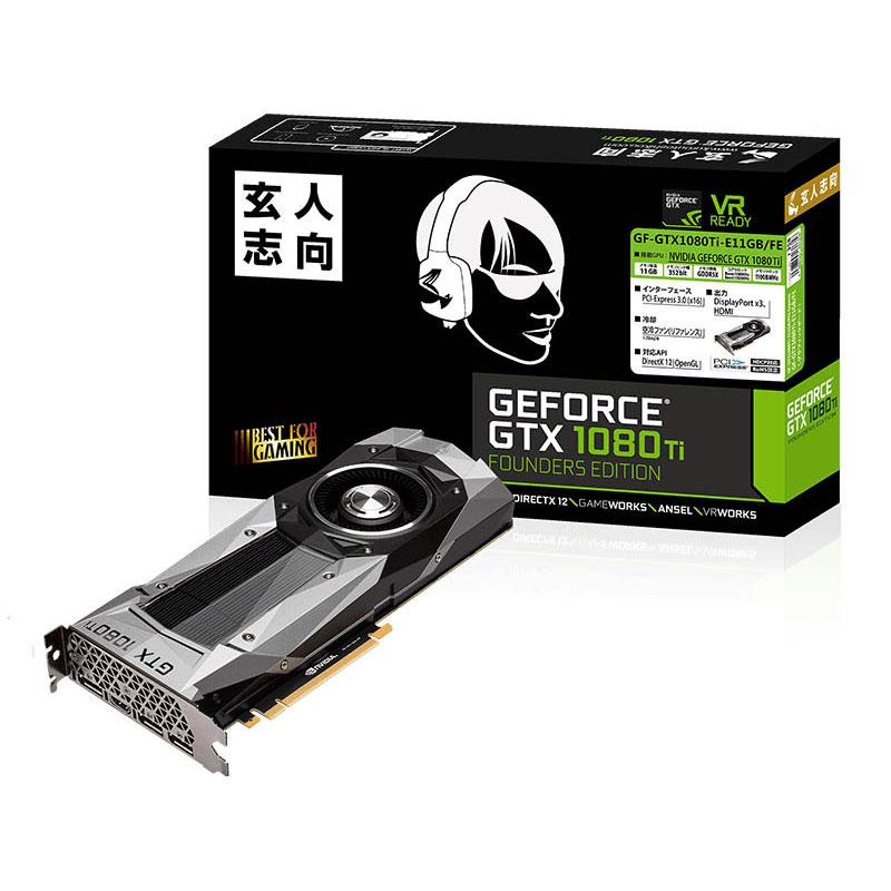 GF-GTX1080Ti-E11GB/FE