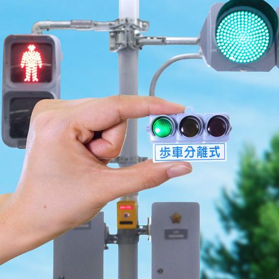 日本信号 ミニチュア灯器コレクション