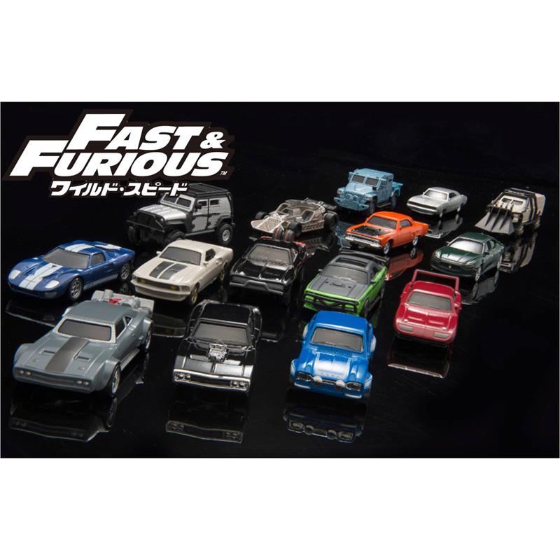 ワイルド・スピード ダイキャストカーシリーズ