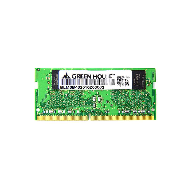 GH-DNF2400-8GB