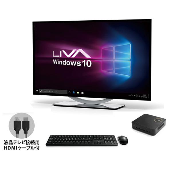 ECS LIVA Z TV SET ※液晶モニターは付属せず