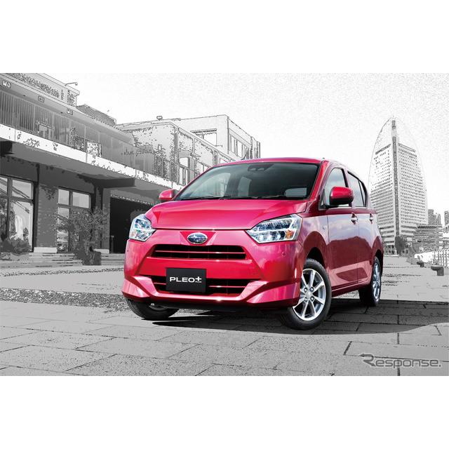 SUBARU(スバル)は、新型軽乗用車『プレオ プラス』を5月9日より販売を開始した。  新型プレオ プラスは...
