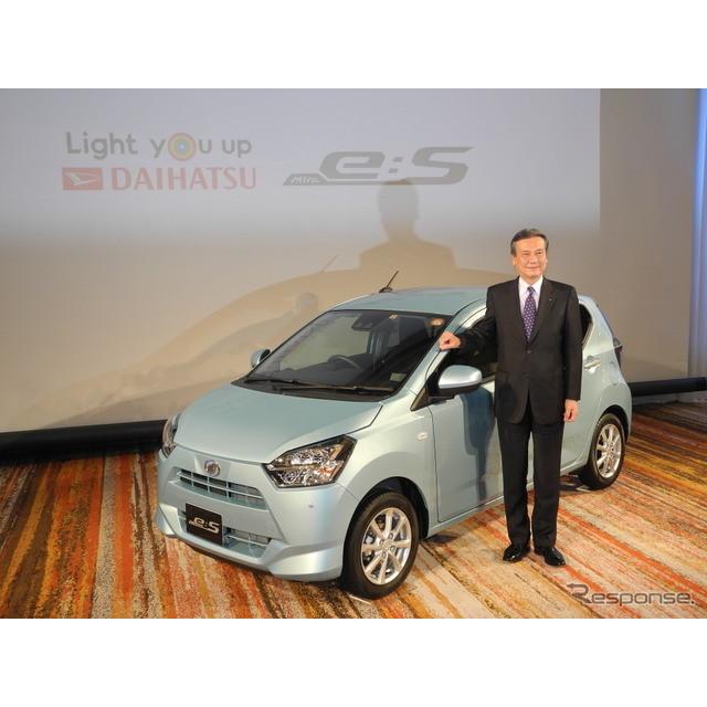 ダイハツ工業は5月9日、都内のホテルで新型軽乗用車『ミライース』の発表会を開いた。三井正則社長は「新型...
