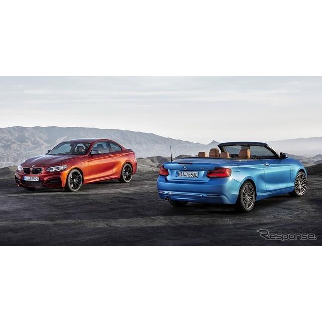 ドイツの高級車メーカー、BMWは5月11日、『1シリーズ』、『2シリーズクーペ』、『2シリーズカブリオレ』の...