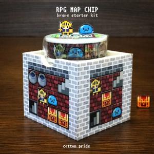 RPG MAP CHIP