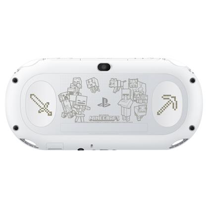 PlayStation Vita Minecraft Special Edition Bundle