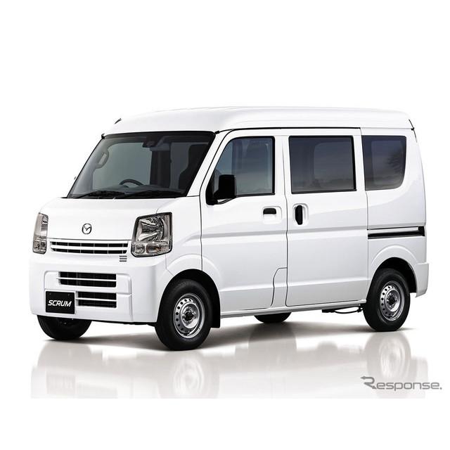 マツダは、軽商用車『スクラムバン』を一部改良し、5月25日より販売を開始した。  今回の一部改良では、4...