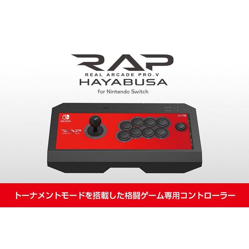 リアルアーケードPro.V HAYABUSA for Nintendo Switch