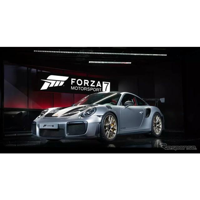 マイクロソフトは6月11日、米国で開催した「Xbox E3 2017ブリーフィング」において、「Forza Motorsport 7...