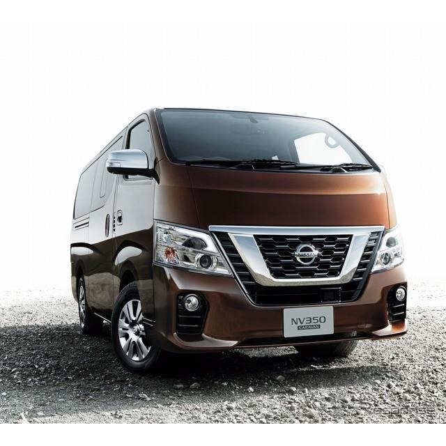 日産自動車は、商用ワンボックス『NV350キャラバン』をマイナーチェンジし、7月13日より販売を開始した。 ...