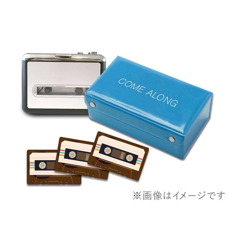 価格 com 山下達郎 カセットプレイヤーやカセットboxなど come along