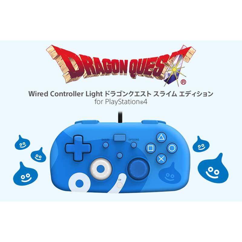 「Wired Controller Light ドラゴンクエスト スライム エディション for PlayStation4」