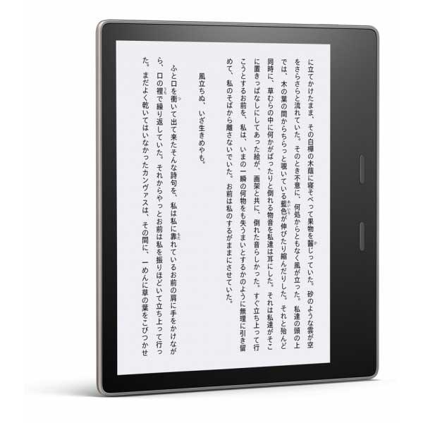 「Kindle Oasis」