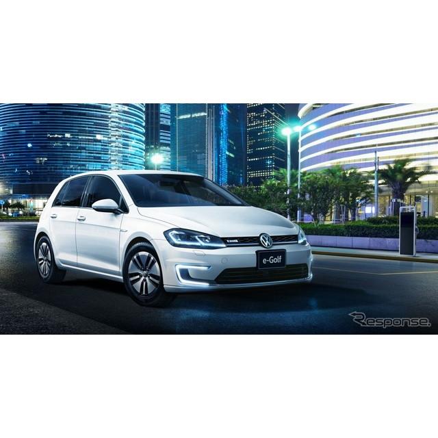 フォルクスワーゲン グループ ジャパン(VGJ)は、新型電気自動車(EV)『e-ゴルフ』とプラグインハイブリ...