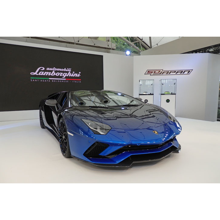 「ランボルギーニ・アヴェンタドールSロードスター 50thアニバーサリージャパン」