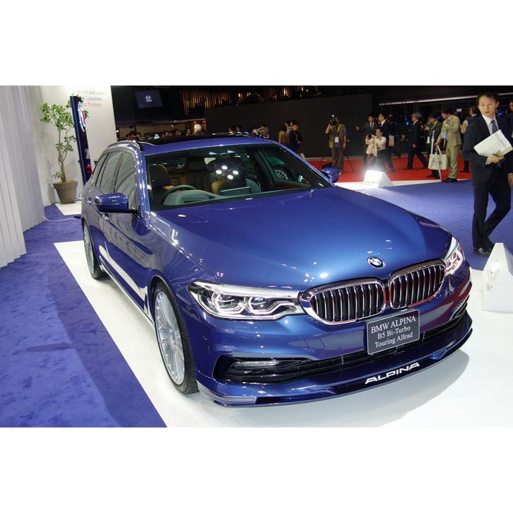 日本初公開となる「BMWアルピナB5ビターボ ツーリング」。