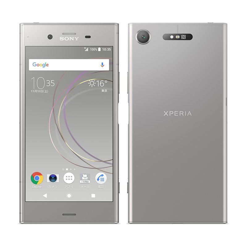 「Xperia XZ1」