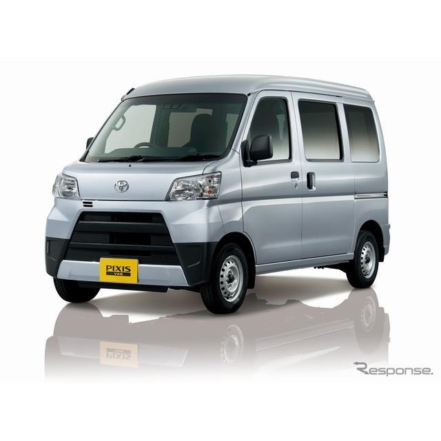 トヨタ自動車は、軽商用車『ピクシス バン』をマイナーチェンジ、『ピクシス トラック』を一部改良し、11月...