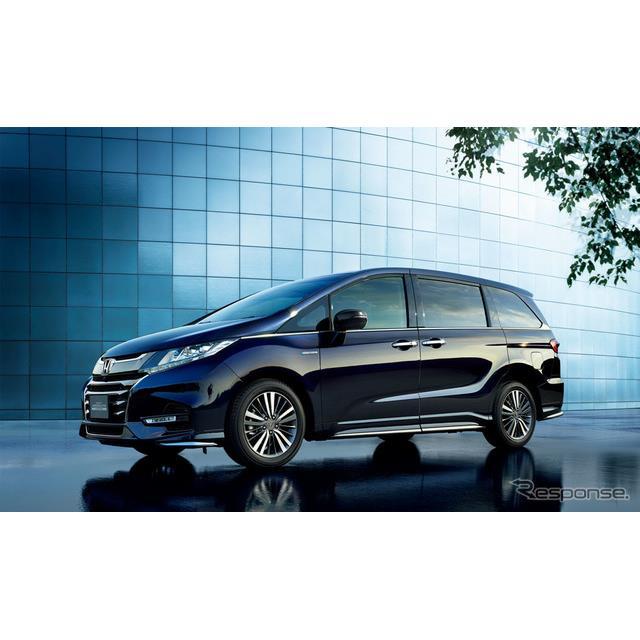 ホンダは上級ミニバン『オデッセイ』の改良新型モデルを発表。安全運転支援システム「ホンダ センシング」...