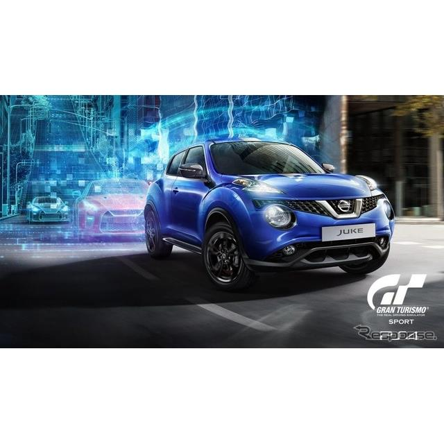 日産自動車の欧州法人、欧州日産は『ジューク』に「GTスポーツ プレイステーション」を設定し、欧州の一部...
