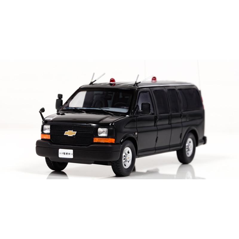 シボレー エクスプレス L3500 2008 警察本部警備部要人警護車両