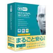 ESET パーソナル セキュリティ まるごと安心パック