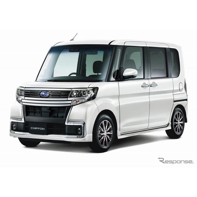 SUBARU(スバル)は、軽乗用車『シフォン』『シフォンカスタム』を改良し、12月18日より販売を開始した。 ...