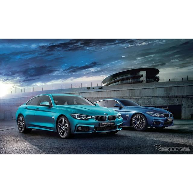 ビー・エム・ダブリュー(BMWジャパン)は、『4シリーズグランクーペ』に、スタイリッシュかつスポーティな...