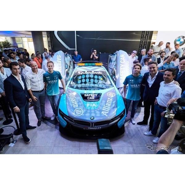 BMWグループは2月2日、南米チリ・サンティアゴにおいて、改良新型『i8クーペ』のフォーミュラEセーフティカ...