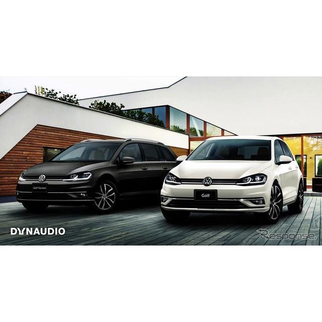 VW ゴルフ/ゴルフ ヴァリアント ディナウディオ エディション