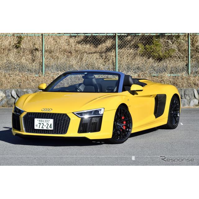 アウディのフラッグシップスポーツモデルが『R8』だ。そして、そのオープンモデルが去年6月に販売開始され...