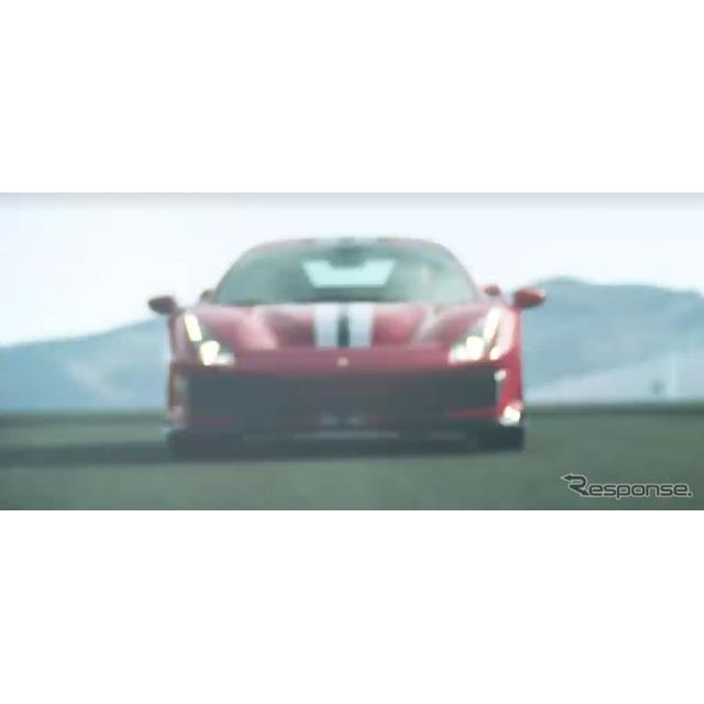 フェラーリの主力車種、『488 GTB』。同車に間もなく設定される高性能モデルのティザーイメージを2月13日、...