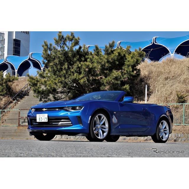 昨年11月よりGMジャパンから販売が開始された6代目シボレー『カマロ』。日本へは新開発の2リットルターボエ...