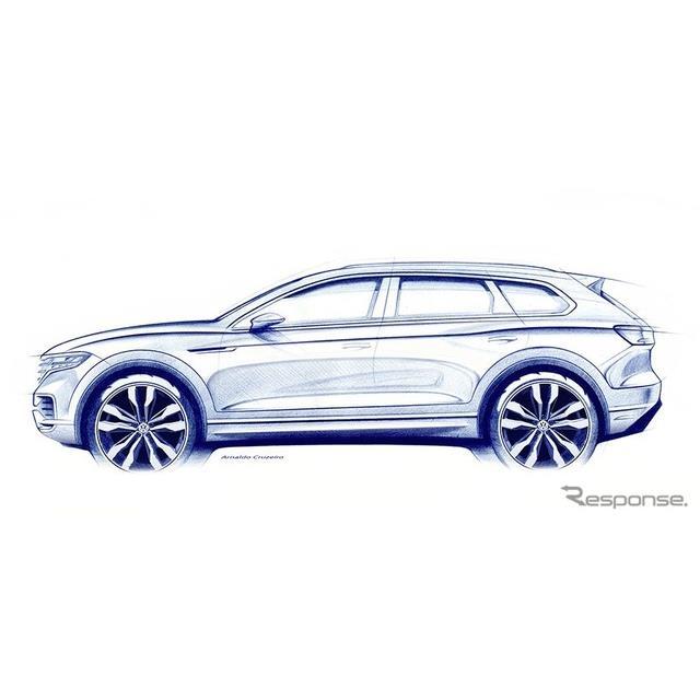 VW トゥアレグ 新型のティザースケッチ