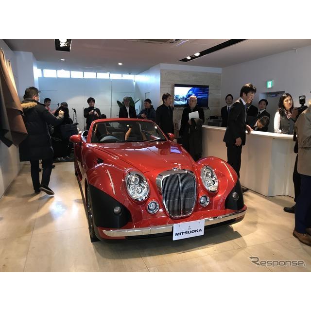 光岡自動車は、4代目マツダ・ロードスターをベースとした新型『ヒミコ』を発表。2月23日より販売を開始する...