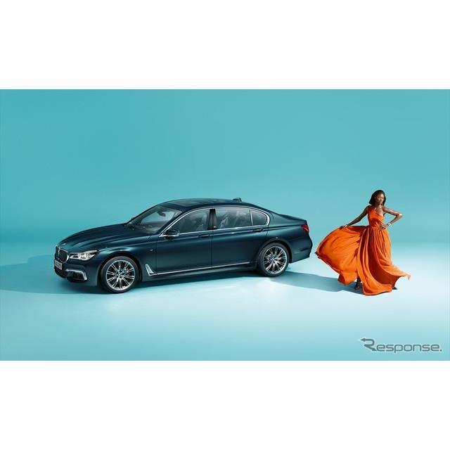 ビー・エム・ダブリュー(BMWジャパン)は、全世界200台限定でリリースされた『7シリーズ』40周年記念モデ...