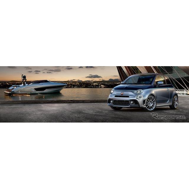 フィアットの高性能車部門のアバルトは、スイスで3月6日に開幕するジュネーブモーターショー2018において、...
