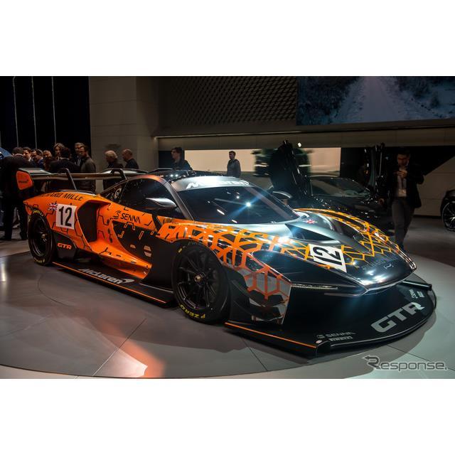 マクラーレン・セナ GTR コンセプト(ジュネーブモーターショー2018)