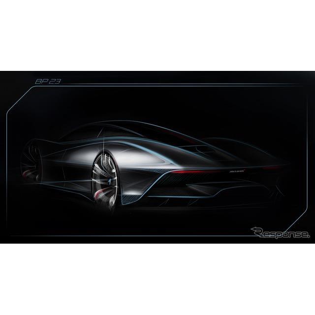 マクラーレン・ハイパー GTのティザースケッチ