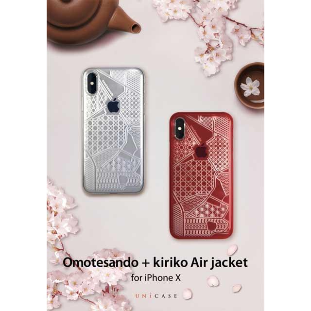 Omotesando+ kiriko AIR JACKET