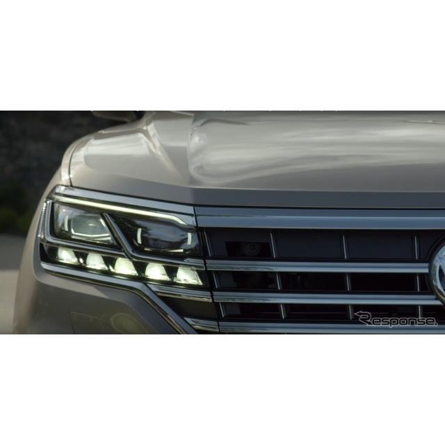 フォルクスワーゲンが3月23日、中国北京市で発表する予定の新型『トゥアレグ』。同車の市販モデルのティザ...