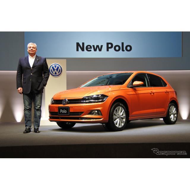 VW ポロ 新型発表会