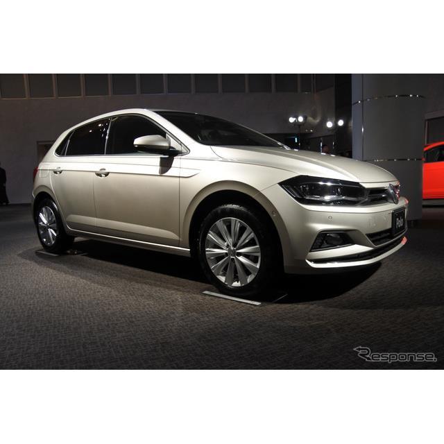 VWポロ新型発表会