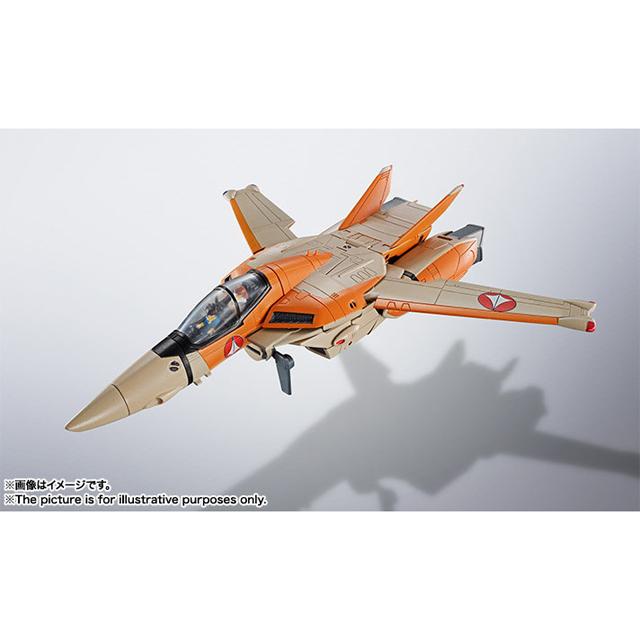 「HI-METAL R VT-1 スーパーオストリッチ」