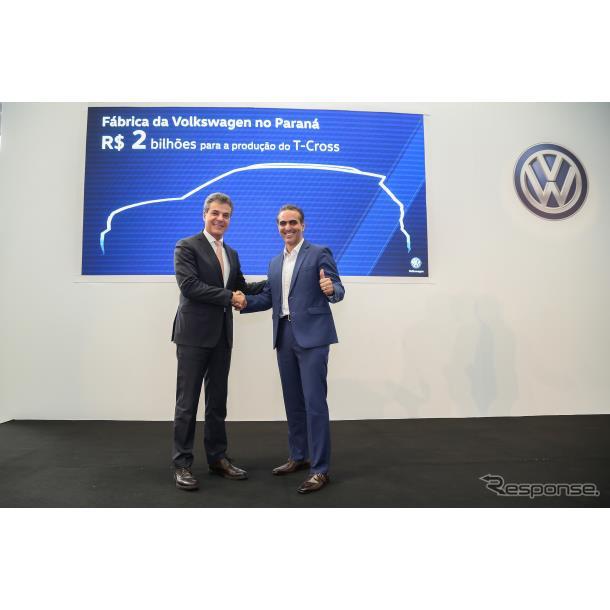 VWが新型コンパクトSUV生産に向けてブラジル工場に投資すると発表