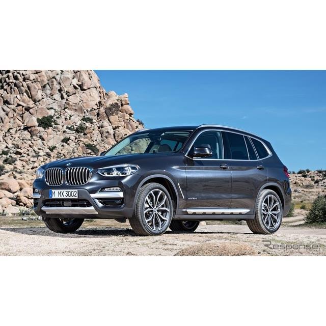 BMWグループは4月10日、中国で4月25日に開幕する北京モーターショー2018において、複数のワールドプレミア...