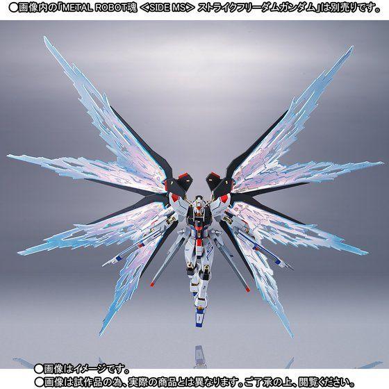 「光の翼&ハイマットフルバーストエフェクトセット」※イメージ