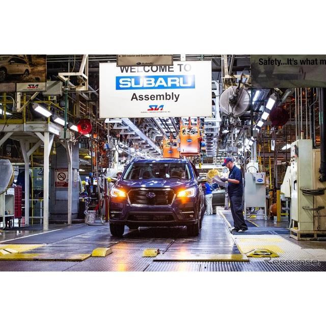 スバルの米国インディアナ工場で生産が開始されたアセント